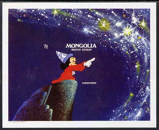 Mongolia 1983 Disney The Sorcerer's Apprentice m/sheet imperf from a limited printing, unmounted mint SG MS 1511