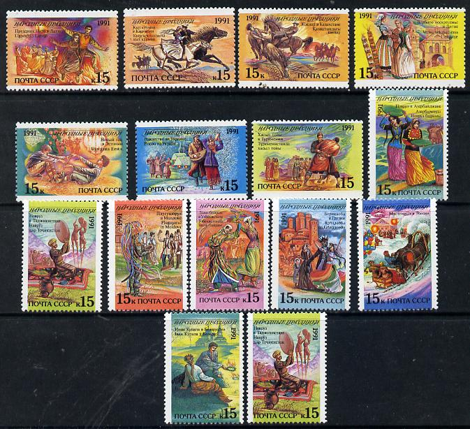 Russia 1991 Folk Festivals set of 15 unmounted mint, SG 6283a, Mi 6229-43*