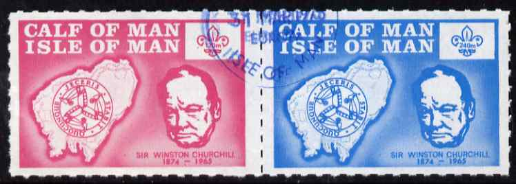 Calf of Man 1973 Churchill & Map (with Scout Logo) rouletted set of 2 fine cds used (Rosen CA249-50)