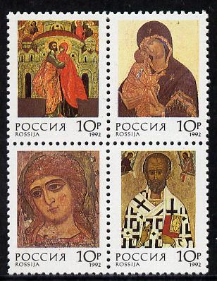 Russia 1992 Icons se-tenant block of 4 unmounted mint, SG 6381-84, Mi 273-76