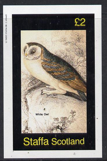 Staffa 1982 White Owl imperf deluxe sheet (�2 value) unmounted mint