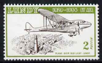 Lundy 1954 definitive Airmail 2p De Havilland Rapide & Lighthouse unmounted mint Rosen LU 101