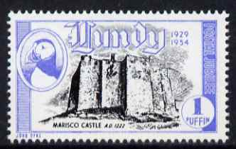 Lundy 1954 definitive Postage 1p Marisco Castle unmounted mint Rosen LU 93