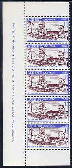 Lundy 1954 definitive Airmail with dates 1p Bleriot & Anzani marginal strip of 3, lower stamp with variety 'lines of shading broken behind Bleriot's shoulder' unmounted mint Rosen LU 100var