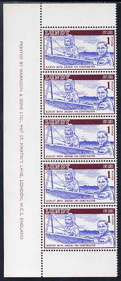 Lundy 1954 definitive Airmail without dates 1p Bleriot & Anzani marginal strip of 3, lower stamp with variety 'lines of shading broken behind Bleriot's shoulder' unmounted mint Rosen LU 106var