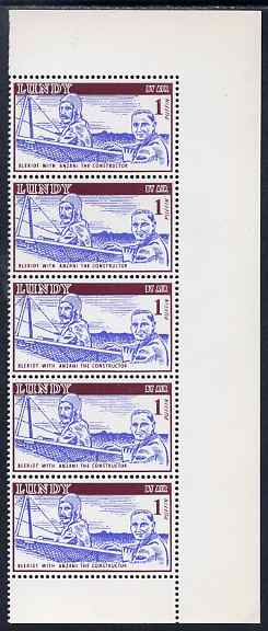 Lundy 1954 definitive Airmail without dates 1p Bleriot & Anzani marginal strip of 3, centre stamp with variety 'flaw after 'N' of Puffin' unmounted mint Rosen LU 106var