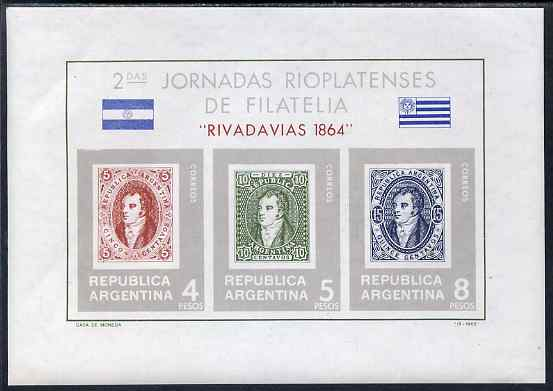 Argentine Republic 1966 Philatelists' Days & Exhibition imperf m/sheet unmounted mint SG MS 1167
