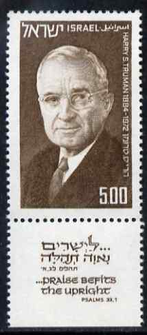 Israel 1972 Harry S Truman I�5 unmounted mint with tab, SG 595