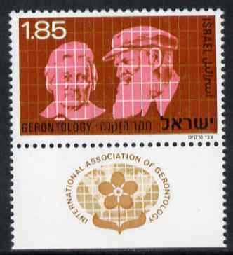 Israel 1975 Gerontology I�1.85 unmounted mint with tab, SG 607
