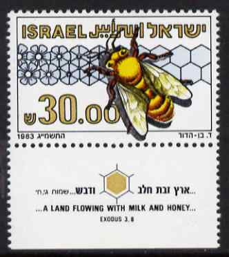 Israel 1983 Bee-Keeping 30s unmounted mint with tab, SG 892