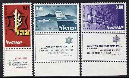 Israel 1967 Victory in Arab-Israeli War perf set of 3 unmounted mint with tabs, SG 361-3