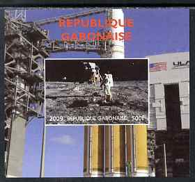 Gabon 2009 NASA Space Exploration #16 individual imperf deluxe sheet unmounted mint. Note this item is privately produced and is offered purely on its thematic appeal