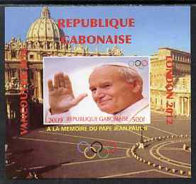 Gabon 2009 Olympic Games - In Memory of Pope John Paul #02 individual imperf deluxe sheet unmounted mint. Note this item is privately produced and is offered purely on its thematic appeal