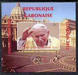 Gabon 2009 Olympic Games - In Memory of Pope John Paul #03 individual imperf deluxe sheet unmounted mint. Note this item is privately produced and is offered purely on its thematic appeal