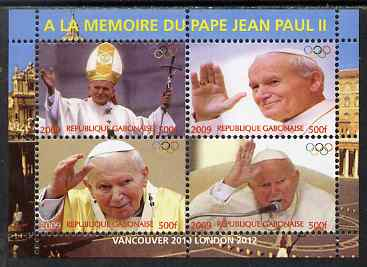 Gabon 2009 Olympic Games - In Memory of Pope John Paul #01 perf sheetlet containing 4 values unmounted mint. Note this item is privately produced and is offered purely on its thematic appeal