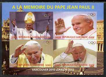 Gabon 2009 Olympic Games - In Memory of Pope John Paul #01 imperf sheetlet containing 4 values unmounted mint. Note this item is privately produced and is offered purely on its thematic appeal