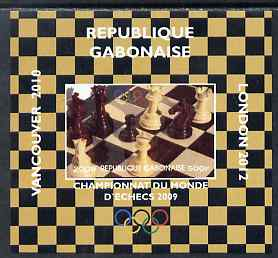 Gabon 2009 Olympic Games - Chess #02 individual imperf deluxe sheet unmounted mint. Note this item is privately produced and is offered purely on its thematic appeal