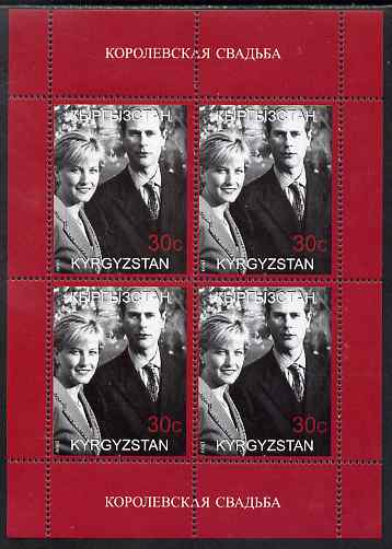 Kyrgyzstan 1999 Royal Wedding (Edward & Sophie) perf sheetlet containing 4 x 30c values unmounted mint