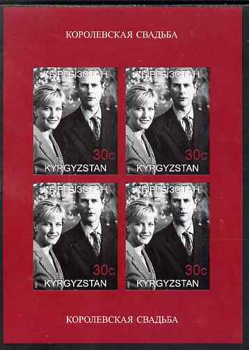 Kyrgyzstan 1999 Royal Wedding (Edward & Sophie) imperf sheetlet containing 4 x 30c values unmounted mint