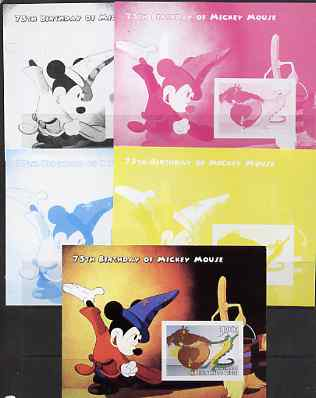 Benin 2004 75th Birthday of Mickey Mouse - Fantasia m/sheet - the set of 5 imperf progressive proofs comprising the 4 individual colours plus all 4-colour composite, unmounted mint