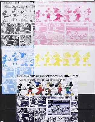 Somalia 2004 75th Birthday of Mickey Mouse #10 - Cartoon Strip in Blue m/sheet - the set of 5 imperf progressive proofs comprising the 4 individual colours plus all 4-colour composite, unmounted mint