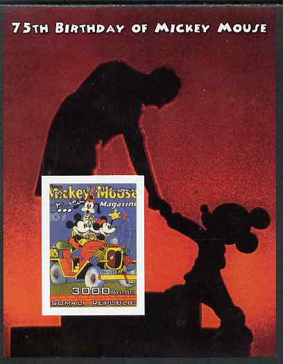 Somalia 2004 75th Birthday of Mickey Mouse #05 - Mickey Mouse Magazine imperf m/sheet unmounted mint