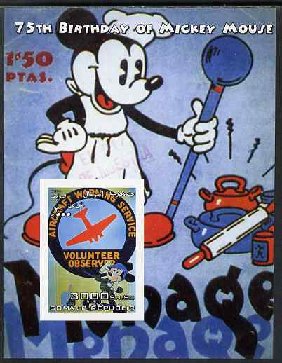 Somalia 2004 75th Birthday of Mickey Mouse #20 - Volunteer Observer imperf m/sheet unmounted mint