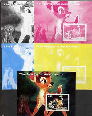 Benin 2004 75th Birthday of Mickey Mouse - Bambi m/sheet - the set of 5 imperf progressive proofs comprising the 4 individual colours plus all 4-colour composite, unmounted mint