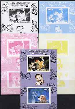 Benin 2004 75th Birthday of Mickey Mouse - Lady & the Tramp sheetlet containing 2 values plus  the set of 5 imperf progressive proofs comprising the 4 individual colours plus all 4-colour composite, unmounted mint