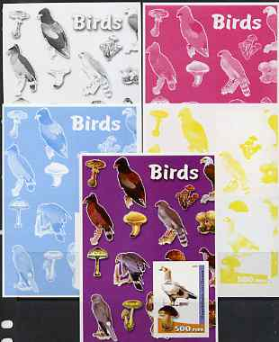 Benin 2003 Birds & Fungi m/sheet - the set of 5 imperf progressive proofs comprising the 4 individual colours plus all 4-colour composite, unmounted mint