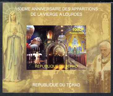 Chad 2008 150th Anniversary of the Apparition at Lourdes #1 imperf s/sheet, unmounted mint. Note this item is privately produced and is offered purely on its thematic appeal.