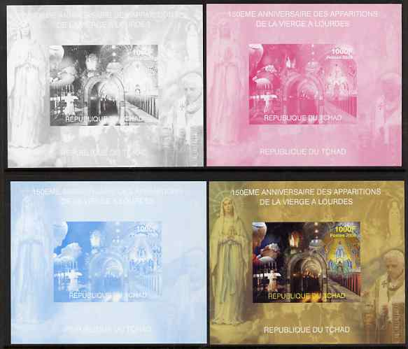 Chad 2008 150th Anniversary of the Apparition at Lourdes #1 s/sheet - the set of 4 imperf progressive proofs comprising 3 individual colours (no yellow) plus all 4-colour composite, unmounted mint