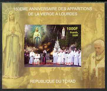 Chad 2008 150th Anniversary of the Apparition at Lourdes #2 imperf s/sheet, unmounted mint