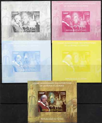 Chad 2008 150th Anniversary of the Apparition at Lourdes #3 s/sheet - the set of 5 imperf progressive proofs comprising the 4 individual colours plus all 4-colour composite, unmounted mint