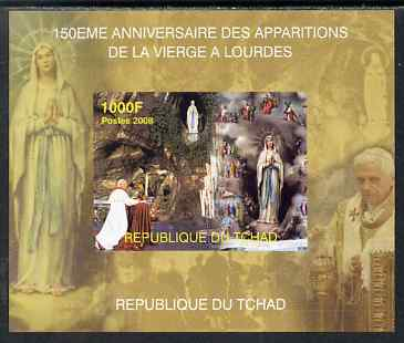 Chad 2008 150th Anniversary of the Apparition at Lourdes #4 imperf s/sheet, unmounted mint. Note this item is privately produced and is offered purely on its thematic appeal