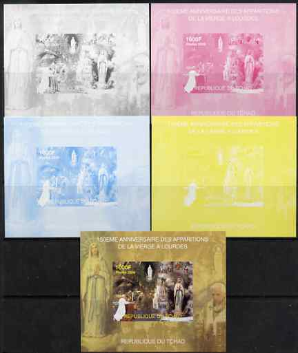 Chad 2008 150th Anniversary of the Apparition at Lourdes #4 s/sheet - the set of 5 imperf progressive proofs comprising the 4 individual colours plus all 4-colour composite, unmounted mint
