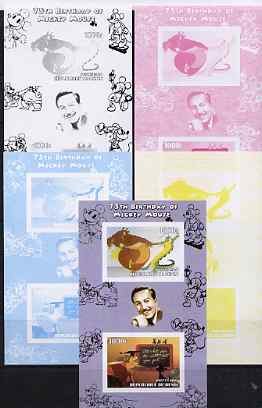 Benin 2004 75th Birthday of Mickey Mouse - Scenes from Fantasia & Wise Old Owl sheetlet containing 2 values plus  the set of 5 imperf progressive proofs comprising the 4 individual colours plus all 4-colour composite, unmounted mint