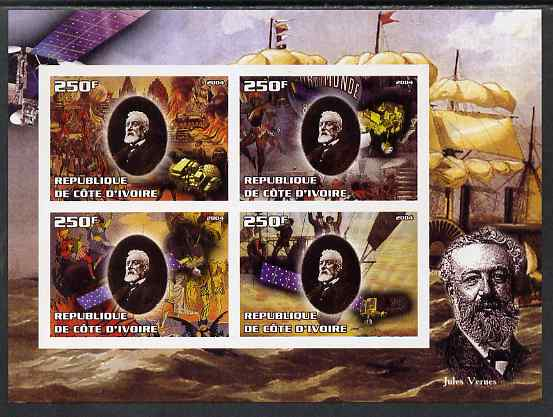 Ivory Coast 2004 Jules Verne imperf sheetlet containing set of 4 values unmounted mint. Note this item is privately produced and is offered purely on its thematic appeal