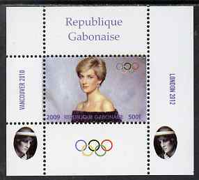 Gabon 2009 Olympic Games - Princess Diana #02 individual perf deluxe sheet unmounted mint. Note this item is privately produced and is offered purely on its thematic appeal