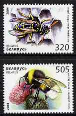 Belarus 2004 Insects perf set of 2 unmounted mint SG 600-1