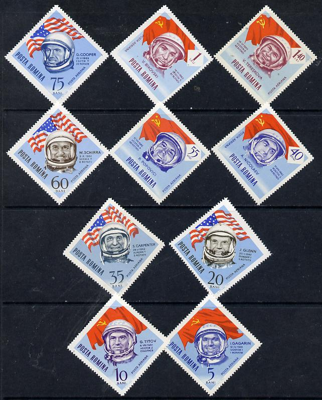 Rumania 1964 Space Navigation diamond & square shaped perf set of 10 unmounted mint, SG 3095-3104, Mi 2238-47*