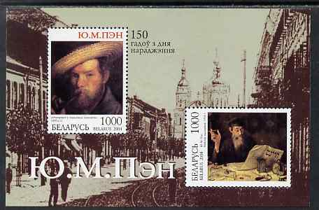 Belarus 2004 150th Birth Anniversary of Yury Pan (artist) perf m/sheet unmounted mint SG MS 603