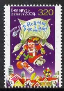 Belarus 2004 Christmas and New Year 320r unmounted mint SG 614