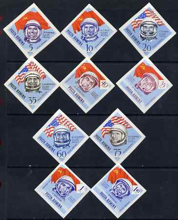 Rumania 1964 Space Navigation, diamond & square shaped IMPERF set of 10 unmounted mint, SG 3105-14, Mi 2248-57*