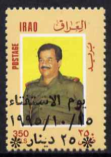 Iraq 1995 Referendum Day 25d on 350f unmounted mint (Arabic opt) SG 1992