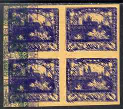 Czechoslovakia 1918 Hradcany 200h imperf proof block of 4 doubly printed in blue with additional impressions at side, on ungummed buff paper, as SG13