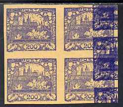 Czechoslovakia 1918 Hradcany 200h imperf proof block of 4 in blue with additional impressions at side, on ungummed buff paper, as SG13