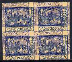 Czechoslovakia 1918 Hradcany 200h imperf proof block of 4 doubly printed in blue, one inverted, on ungummed buff paper, as SG13