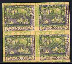Czechoslovakia 1918 Hradcany 200h imperf proof block of 4 in blue doubly printed with 5h in green inverted, on ungummed buff paper, as SG 5 & 13
