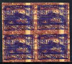 Czechoslovakia 1918 Hradcany 200h imperf proof block of 4 doubly printed in blue with additional impression of 3h in purple, on ungummed buff paper, as SG 4 & 13